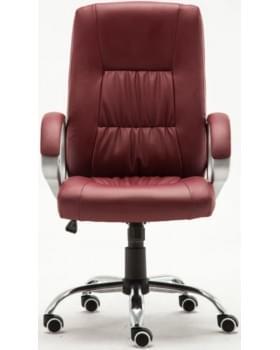 Директорское кресло красное Atlant