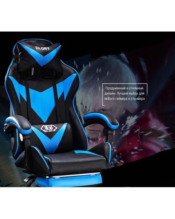 Игровой компьютерный стул Falcon