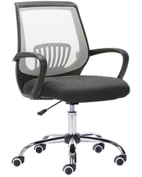 Стул офисный на колесиках - модель Disco